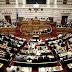 Κατατέθηκε με τη διαδικασία του κατεπείγοντος το νομοσχέδιο για το προσφυγικό