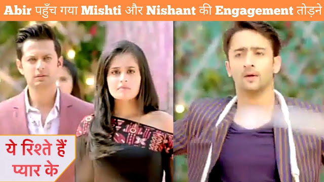 Big Twist : Mishti accepts Nishant's marriage proposal in Yeh Rishtey Hai Pyaar Ke