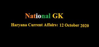 Haryana Current Affairs: 12 October 2020