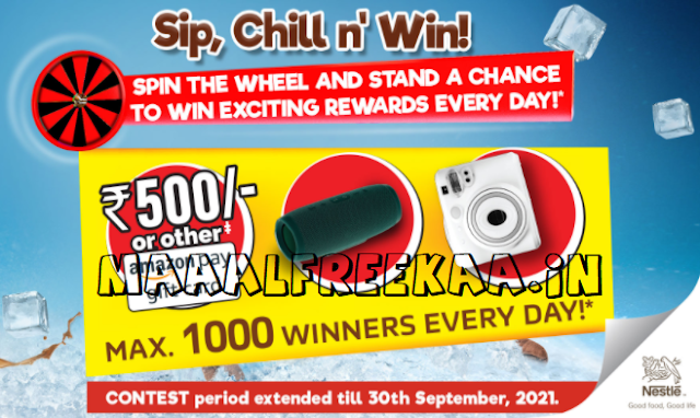participant to get a unique code & SPIN THE WHEEL link