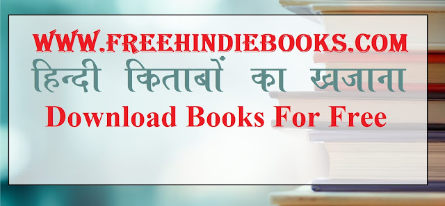 download-1000-free-hindi-books-pdf