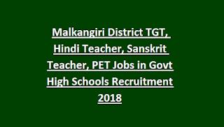 Chennai DRDO CVRDE Trade Apprentices ITI Recruitment 2018 127 Govt Jobs