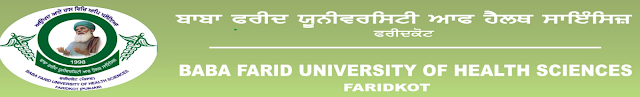 BFUHS Clerk cum Data Entry Operator (DEO)/ Helper Previous Papers and Syllabus 2019
