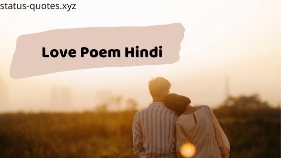 Love Poem Hindi