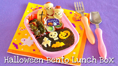 How to Make Halloween Bento Lunch Box
