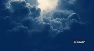 रायगढ़: निवार चक्रवात का असर, दो दिन तक बारिश होने के आसार
