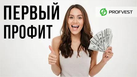 Кандидаты: Visionbit – 26% чистой прибыли за 10 дней!