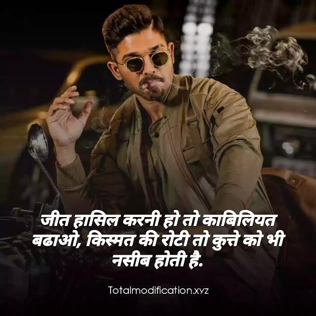 52+ new attitude shayari in hindi | gangster shayari