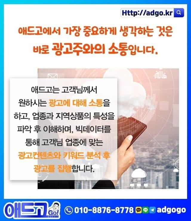 김해대학역마케팅광고회사