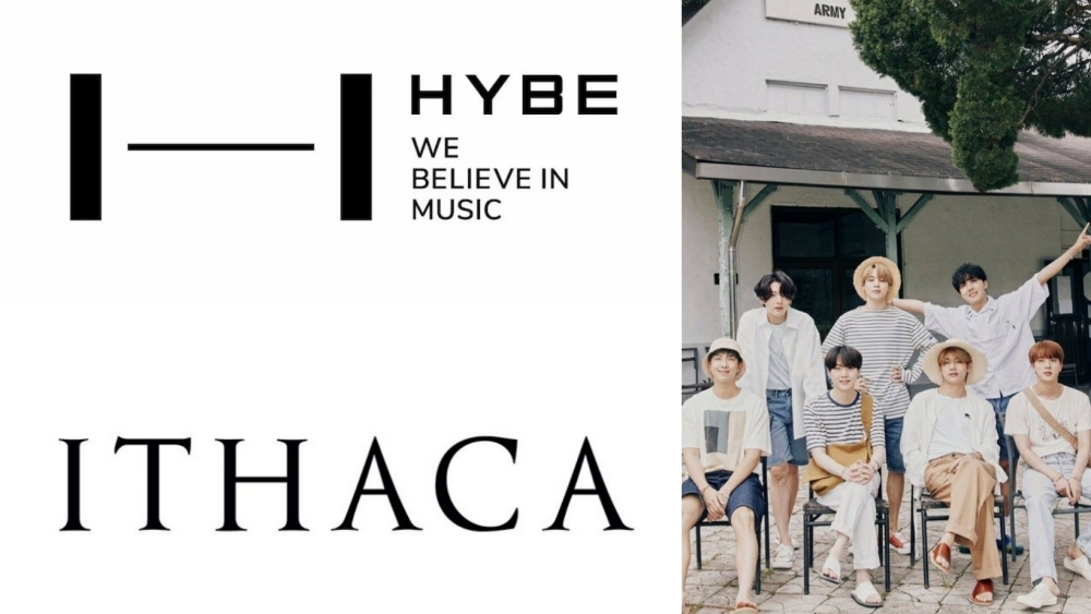 South Korean Entertainment Industry Officials' Response to HYBE's Acquisition of Ithaca