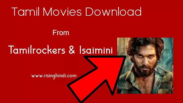 Tamil Movies Download 2020-New Movies Download from Isaimini and Tamilrockers