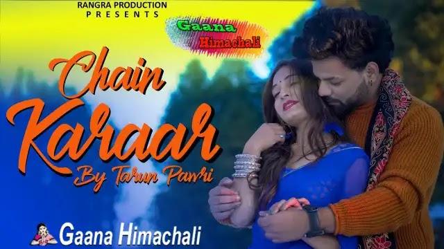 Chain Karaar Song mp3 Download - Tarun Pawri