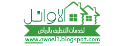http://awael1.blogspot.com