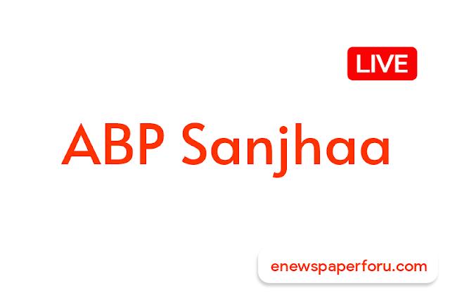 ABP Sanjhaa Live