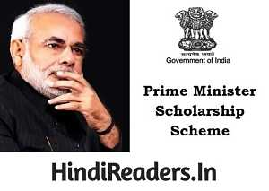 pm scholarship scheme apply online
