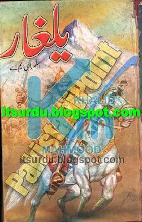 Yalghaar By Aslam Rahi
