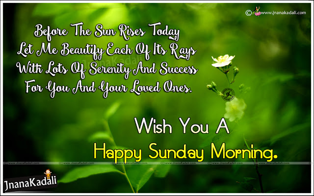 Best Happy Sunday Quotes hd wallpapers, Happy Sunday Messages in English