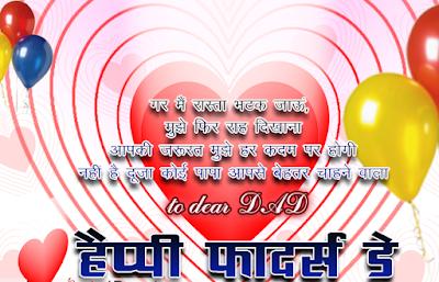 Whatsapp Status, Whatsapp Status In Hindi, Love, Attitude