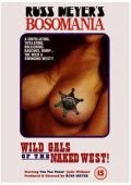 Wild Gals of the Naked West 1962