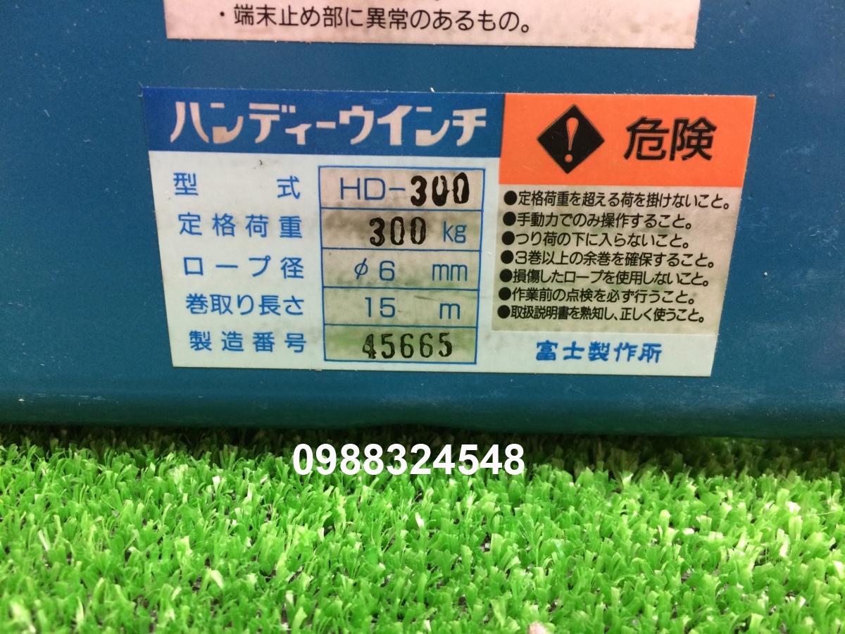 Tời quay tay Fuji HD-300 300kg