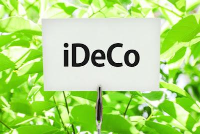 iDeCoの札
