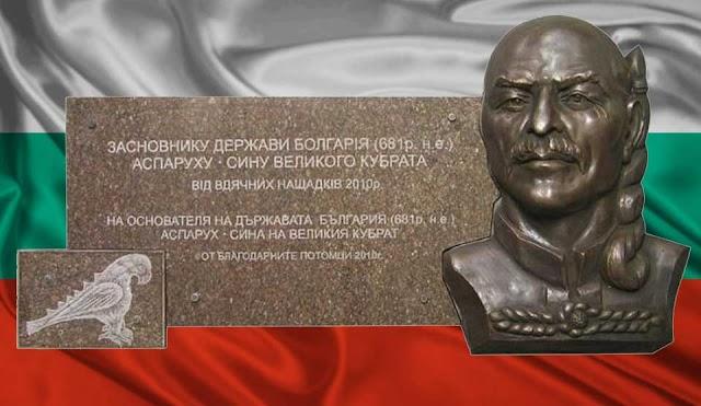Bulgaren und Mazedonier sind ein Volk, meint die Hälfte der Bulgaren