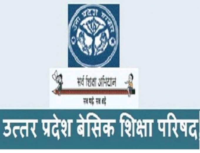 Lucknow: रविवार को भी बेसिक शिक्षकों से कार्य कराए जाने पर आक्रोश