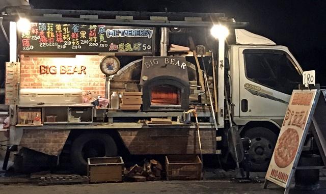清溝夜市素食~宜蘭冬山週三限定夜市