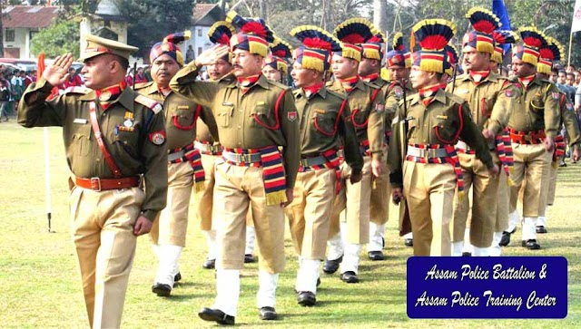 Assam Police Battalion & Assam Police Training Center