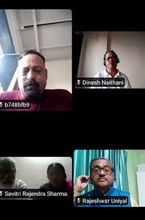 भाजपा मुंबई उत्तराखंड सेल का ऑनलाइन होली मिलन सम्मेलन संपन्न  | #NayaSaberaNetwork