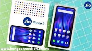মাত্র 1500 টাকায় 32 মেগাপিক্সেল ক্যামেরা , 5000 mah ব্যাটারির জিও ফোন 3 - Jio Phone 3 Price & Specifications