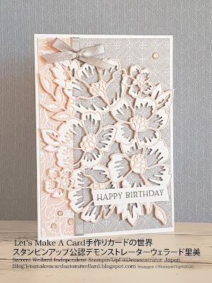Satomi's Card post