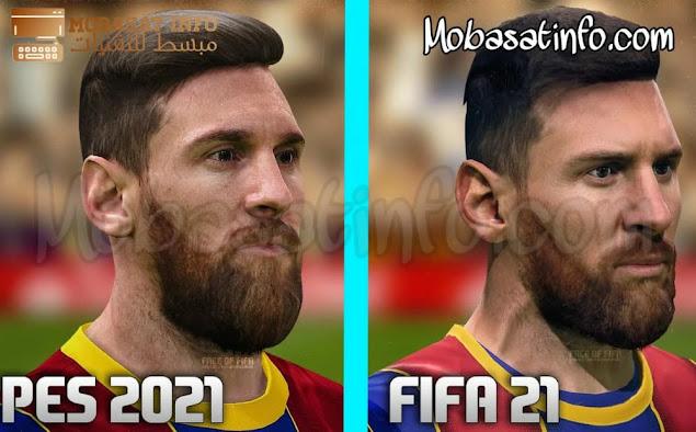 من الأفضل PES 2021 أو FIFA 2021؟
