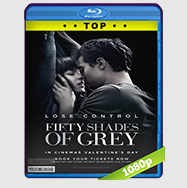 50 Sombras de Grey (Sin Censura) (2015) BrRip 1080p Audio Dual LAT-ING