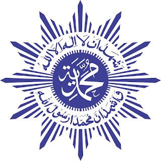 Free Download Logo Muhammadiyah PSD