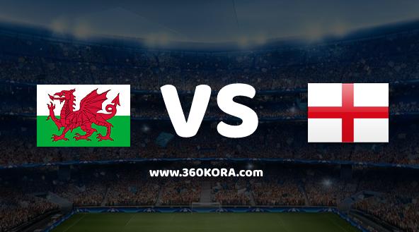 مشاهدة مباراة إنجلترا وويلز بث مباشر