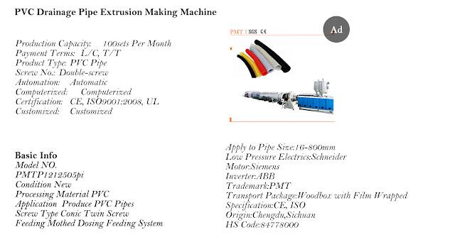PVC drainage pipe extrusion making machine, pvc pipe machine, pipe making machine