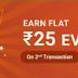 PhonePe Bohni Offer – Get ₹75 In Bank Daily