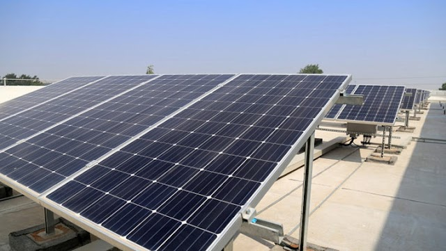 UGM Kembangkan Kampus Ramah Lingkungan berbasis Energi Surya