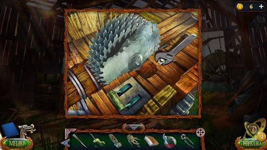 снимаем плохой диск в игре затерянные земли 4 скиталец
