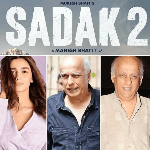 'Sadak 2' पर लगा धार्मिक भावनाएं आहत करने का आरोप, आलिया भट्ट, मुकेश भट्ट और महेश भट्ट के खिलाफ मामला हुआ दर्ज