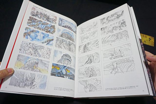 DSC01627 - 正宗哥吉拉 映画『シン・ゴジラ』公式記録集 ジ・アート・オブ・シン・ゴジラ  Godzilla Resurgence/Shin Godzilla[