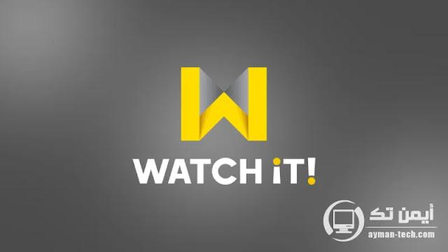 خطوات إنشاء حساب على تطبيق Watch it