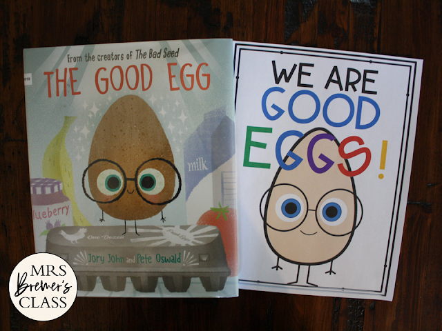 The Good Egg book study unit Common Core literacy companion activities for K-1