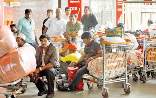 About 2615 Bangladeshi Expat workers sent back to Home from Saudi Arabia