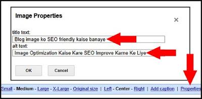 image optimization kaise kare seo improve karne ke liye