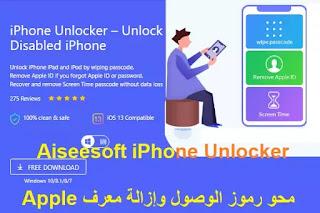 Aiseesoft iPhone Unlocker 1-18 محو رموز الوصول وإزالة معرف Apple