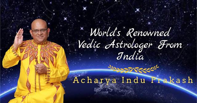 Acharya Indu Prakash