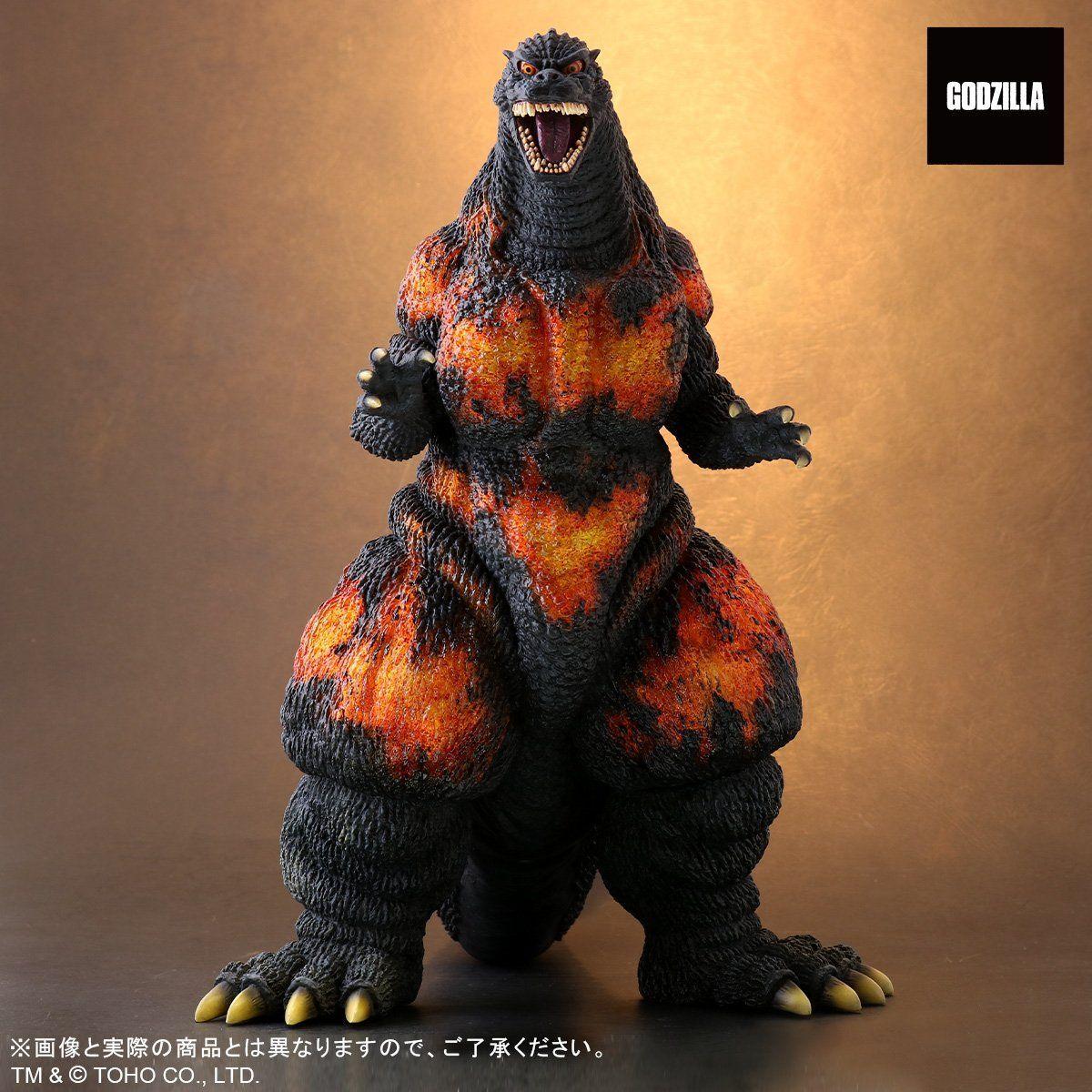 Godzilla 1995