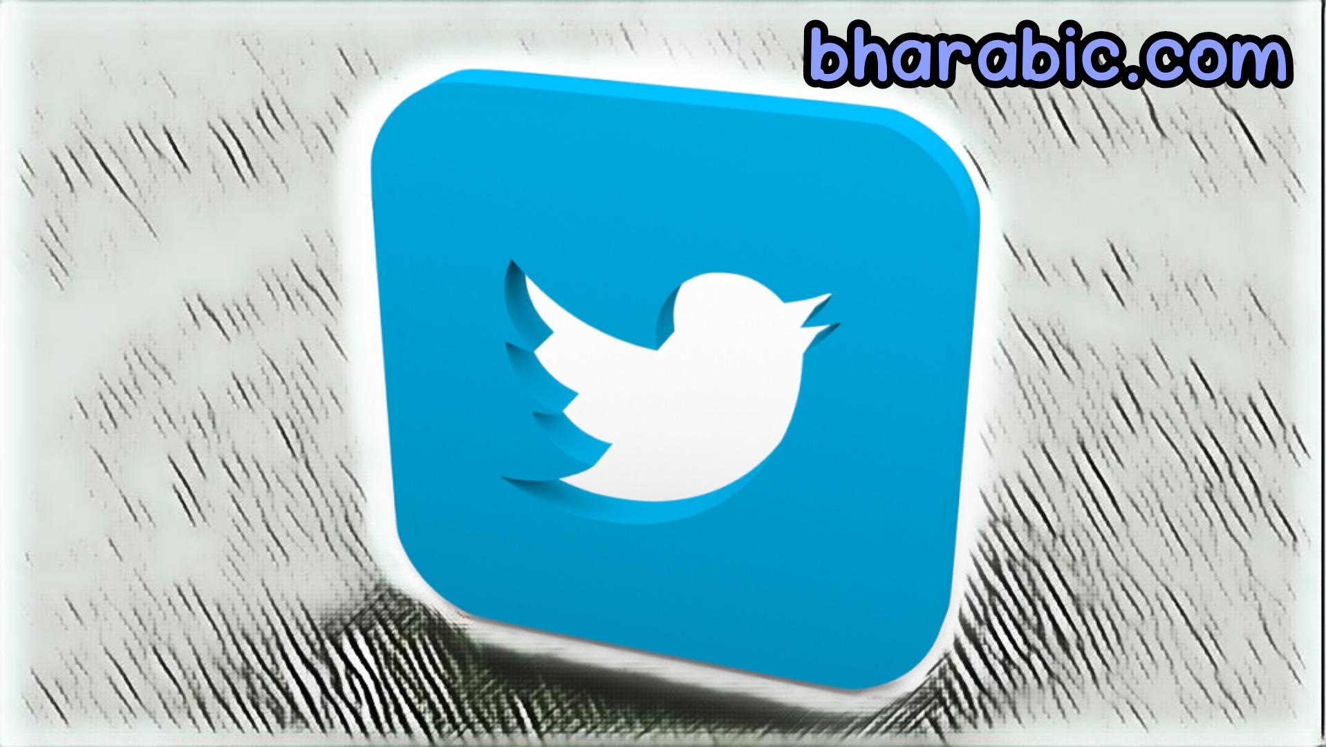 تويتر تعمل على خاصية تسمح بأرشفة التغريدات بعد فترة من نشرها